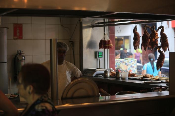 Chifa Wa Lok at Lima China Town / Chifa Wa Lok en el Barrio Chino.